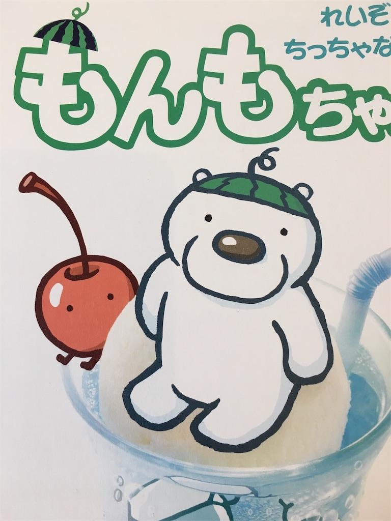 f:id:hazukiken:20171016113415j:image