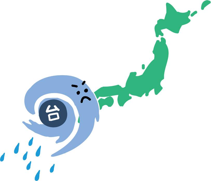 f:id:hazukiken:20171021224854j:plain
