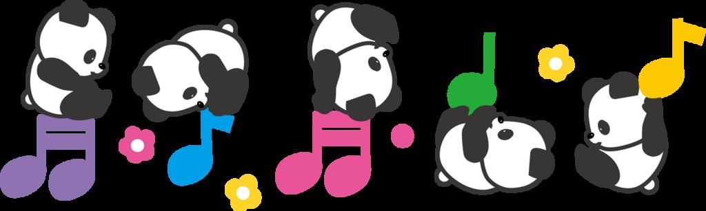 f:id:hazukiken:20171027175425p:plain