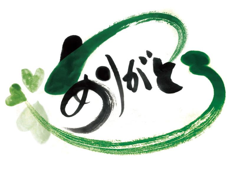 f:id:hazukiken:20171102101927j:plain