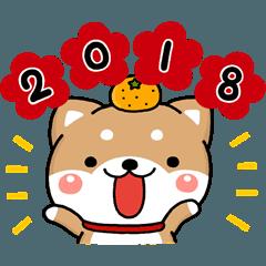 f:id:hazukiken:20171226111324p:plain