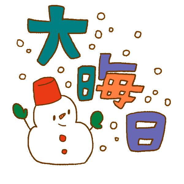f:id:hazukiken:20171230170944p:plain