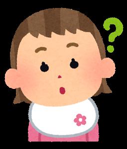 f:id:hazukiken:20180221171455p:plain
