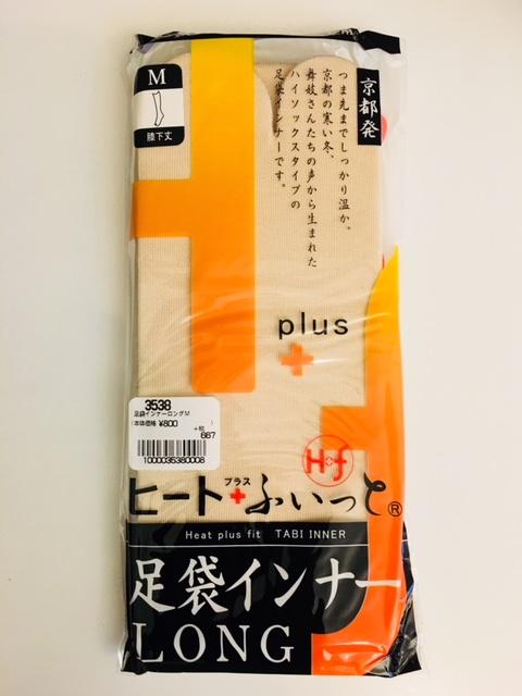 f:id:hazukiken:20180409124217j:plain