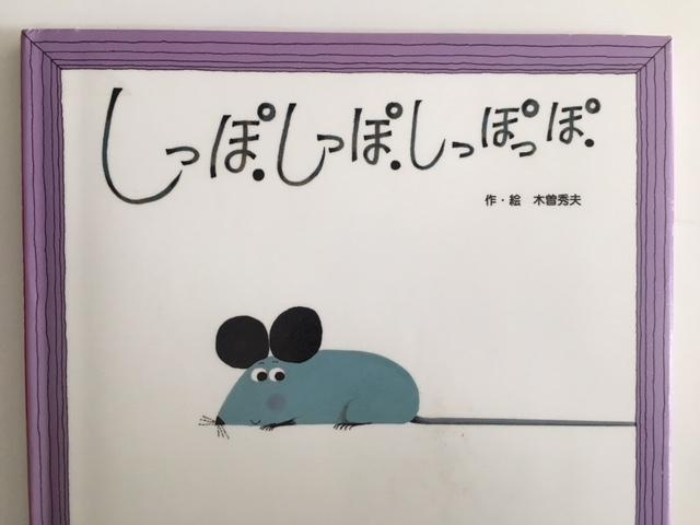 f:id:hazukiken:20180518104920j:plain