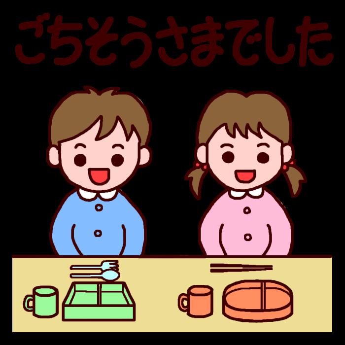 f:id:hazukiken:20180601141522p:plain