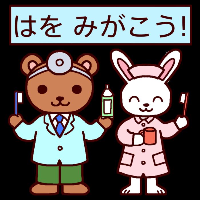 f:id:hazukiken:20180608171421p:plain