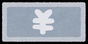 f:id:hazukiken:20180704113726p:plain