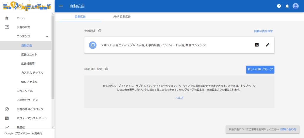 f:id:hazukiken:20180706134807p:plain