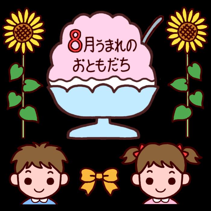 f:id:hazukiken:20180824170059p:plain