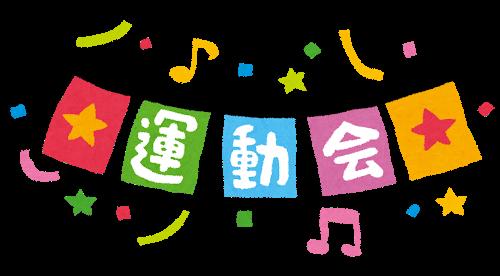f:id:hazukiken:20181006173934p:plain