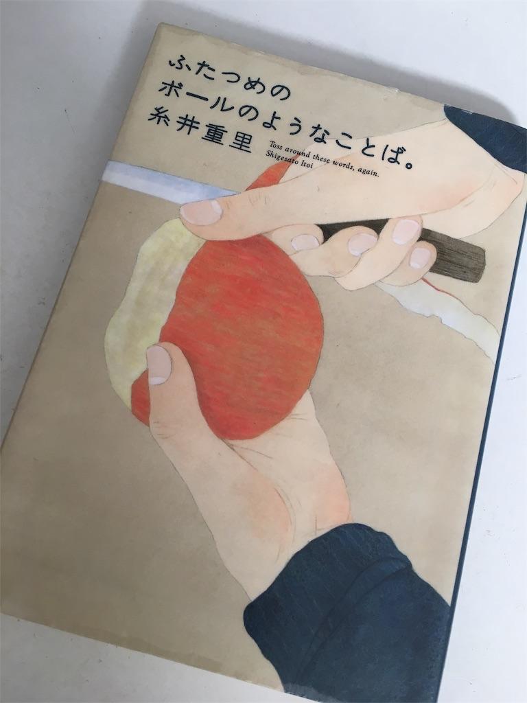f:id:hazukiken:20190305142150j:image