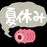 f:id:hazukiken:20190626142438p:plain