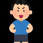 f:id:hazukiken:20191205171301p:plain