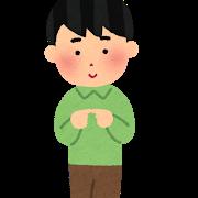 f:id:hazukiken:20191205171332p:plain