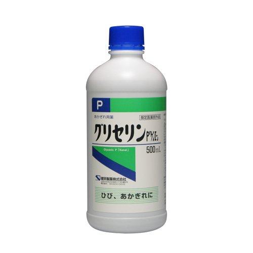 f:id:hazukiken:20191224102601j:plain