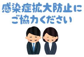 f:id:hazukiken:20200603113545j:plain