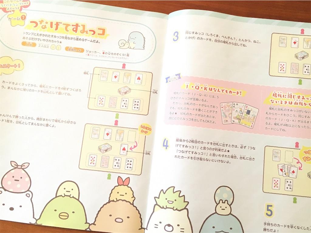 f:id:hazukiken:20200612174723j:image