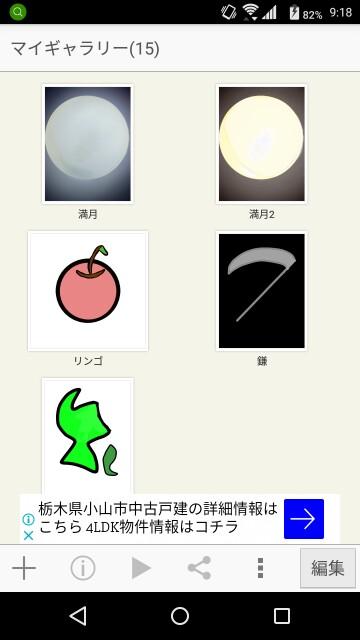 f:id:hazukisan:20170727091919j:plain
