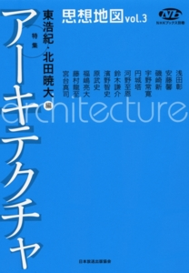 f:id:hazuma:20090514143749j:image