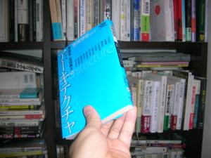 f:id:hazuma:20090520114539j:image