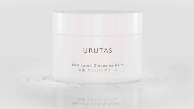 薬用クレンジングバームのウルタス(URUTAS)は毛穴の洗顔効果が凄かった!