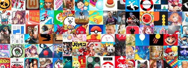 ハマる最新アプリゲームを見つける方法