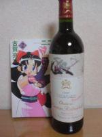 wain1