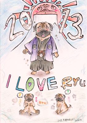 2013春PUG!1月illustration