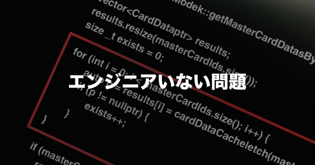 f:id:hc0208:20180201102045j:plain