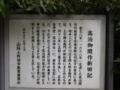 髙泊神社1