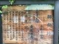 髙泊神社2