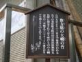 忌宮神社8