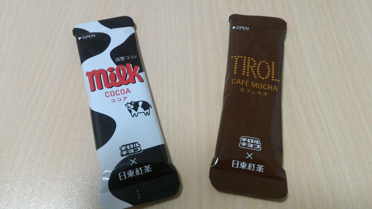 f:id:hchocolatier:20170326011917j:image