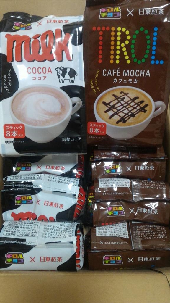 f:id:hchocolatier:20170326013030j:plain