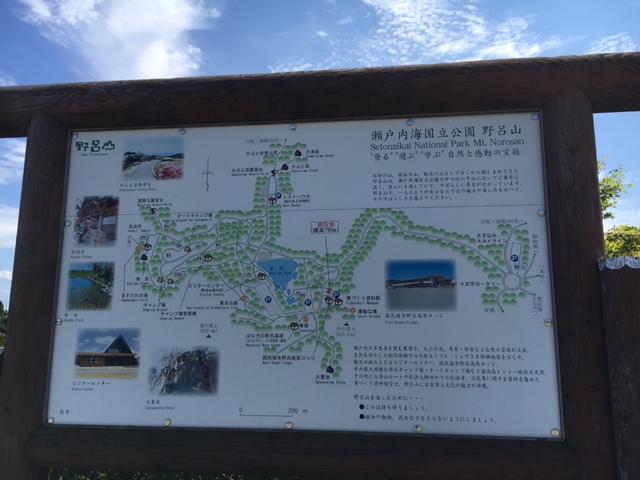 f:id:hd-higashihiroshima:20160825143932j:plain