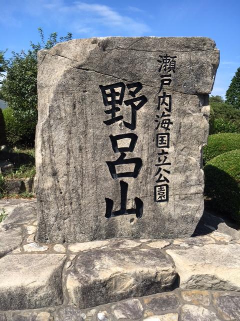 f:id:hd-higashihiroshima:20160825144013j:plain