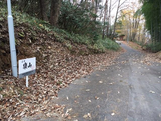 f:id:hd-higashihiroshima:20161201150604j:plain