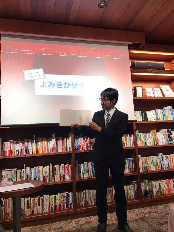 f:id:hd_murakami:20170206215515j:plain