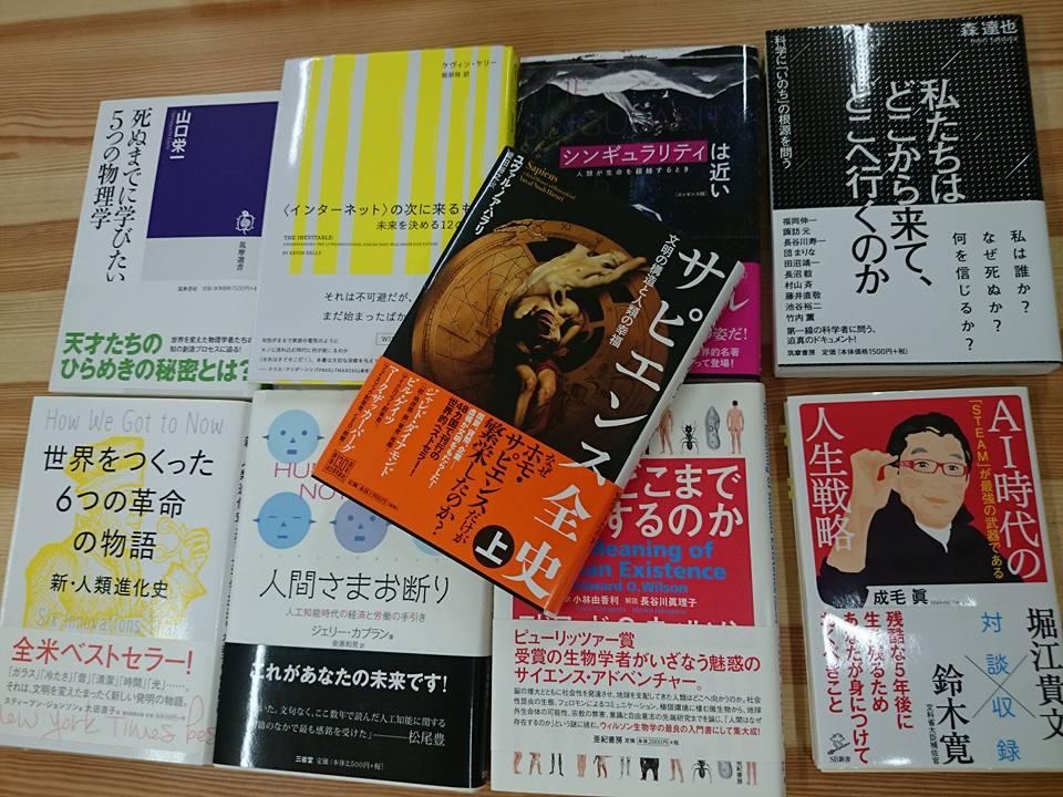 f:id:hd_murakami:20170217214607j:plain