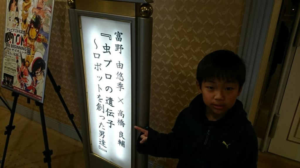 f:id:hd_murakami:20170328205619j:plain