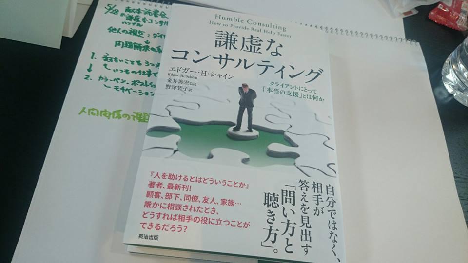 f:id:hd_murakami:20170530215834j:plain
