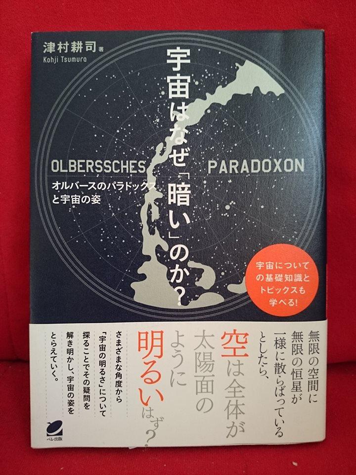 f:id:hd_murakami:20170530230339j:plain