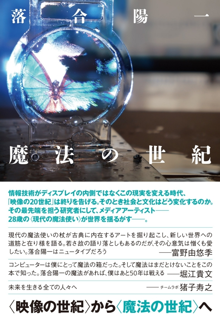 f:id:hd_murakami:20170531170954j:plain