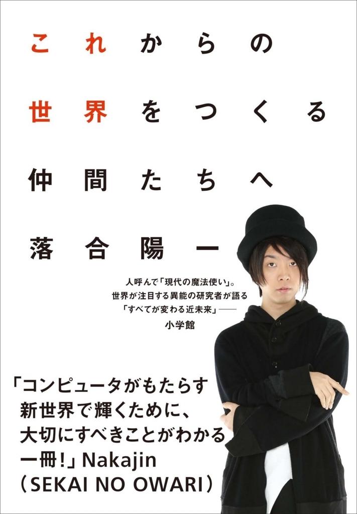 f:id:hd_murakami:20170531171009j:plain