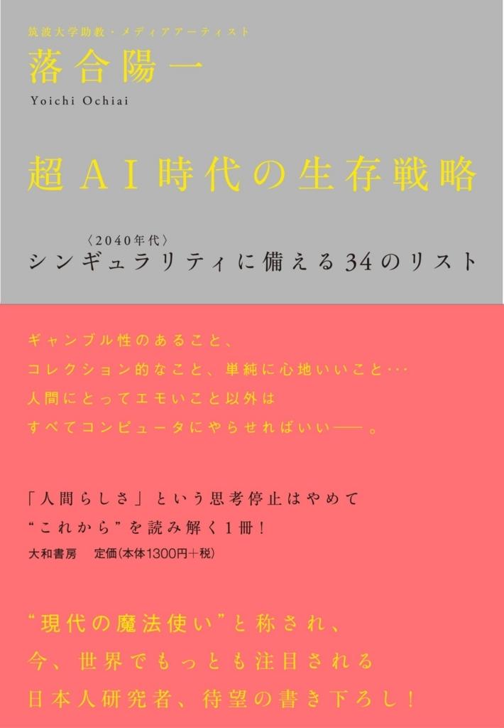 f:id:hd_murakami:20170531171022j:plain
