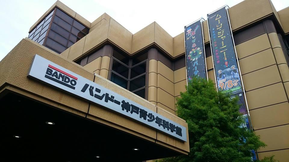 f:id:hd_murakami:20171015140256j:plain