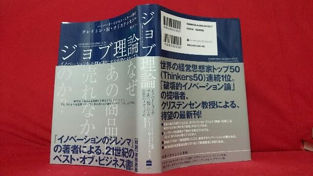 f:id:hd_murakami:20171125191312j:image