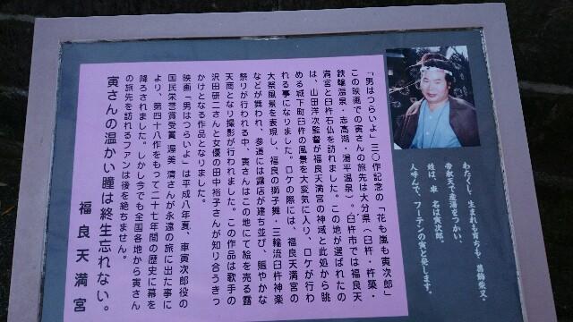 f:id:hd_murakami:20180104210138j:image