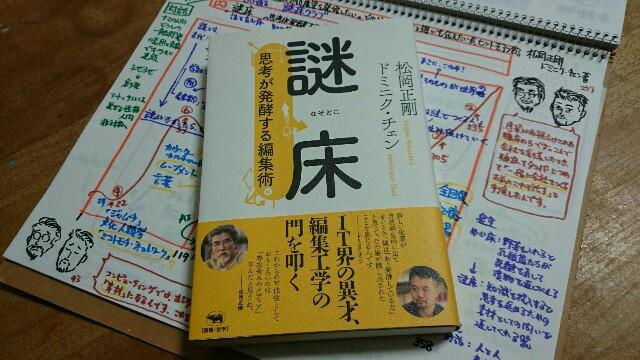 f:id:hd_murakami:20180123061444j:image